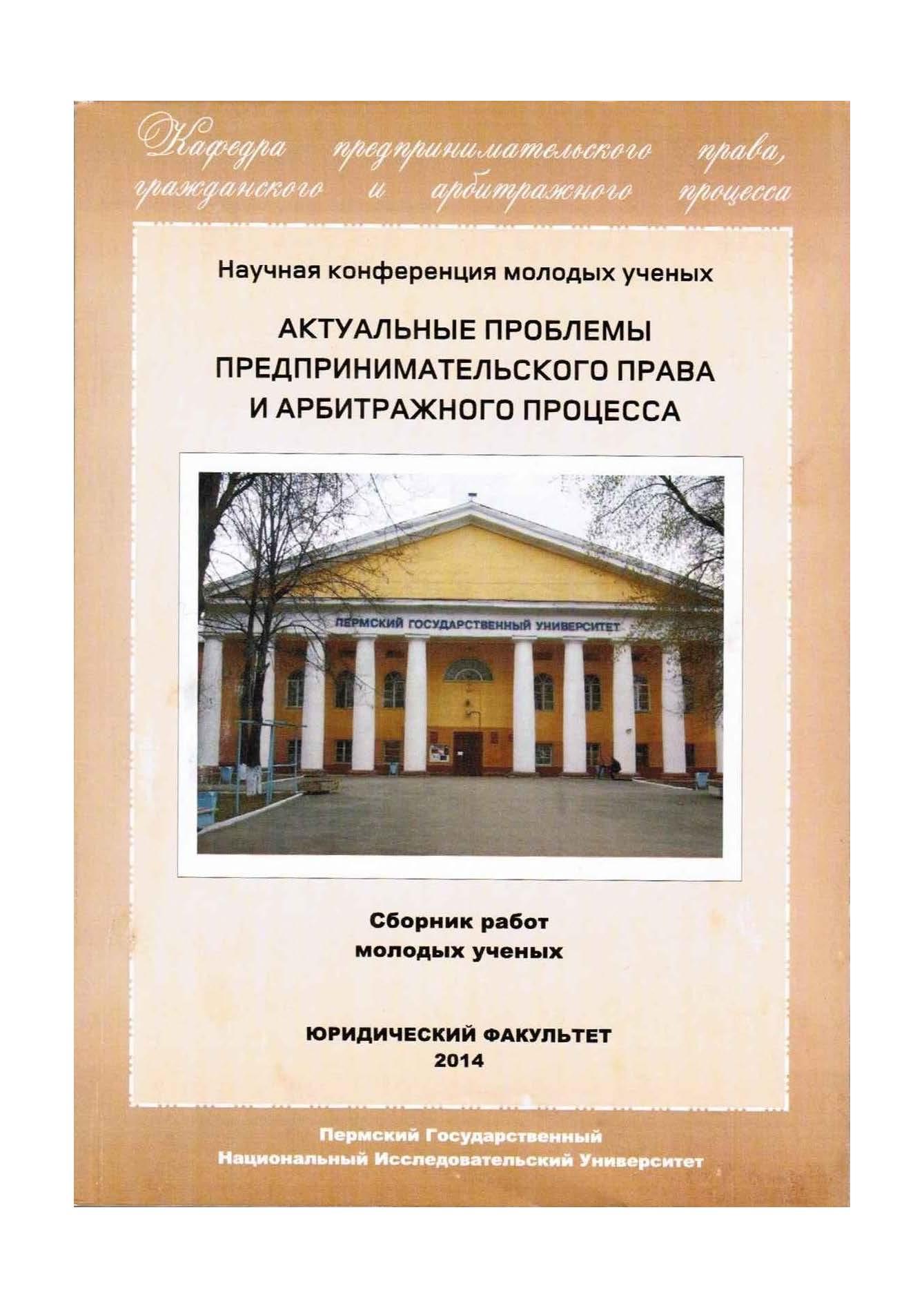 epub the marriage of figaro the opera journeys mini guide series
