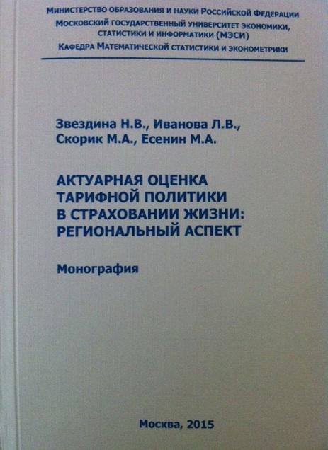 free Encyclopedia
