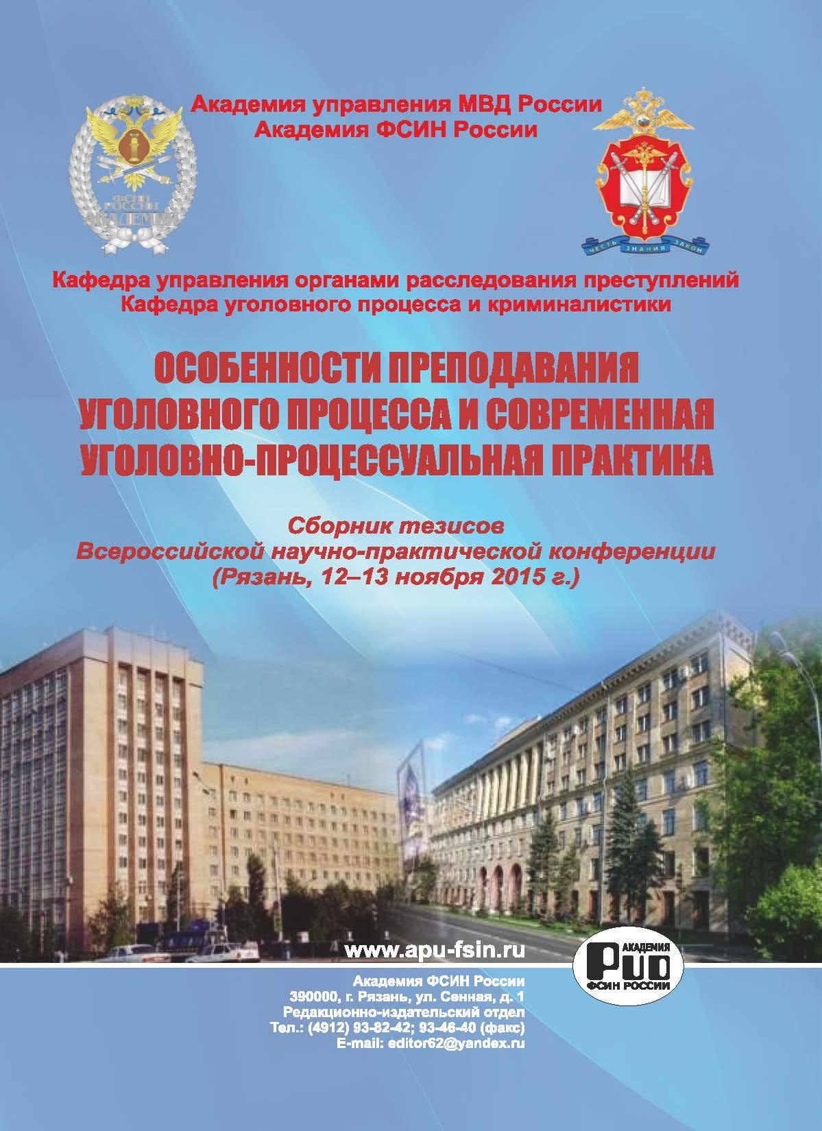 Налоговая инспекция по адресу регистрации москва