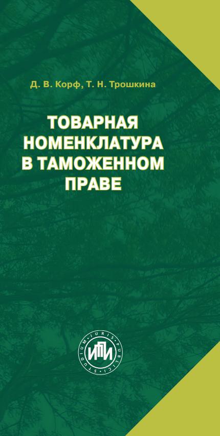 download technische thermodynamik
