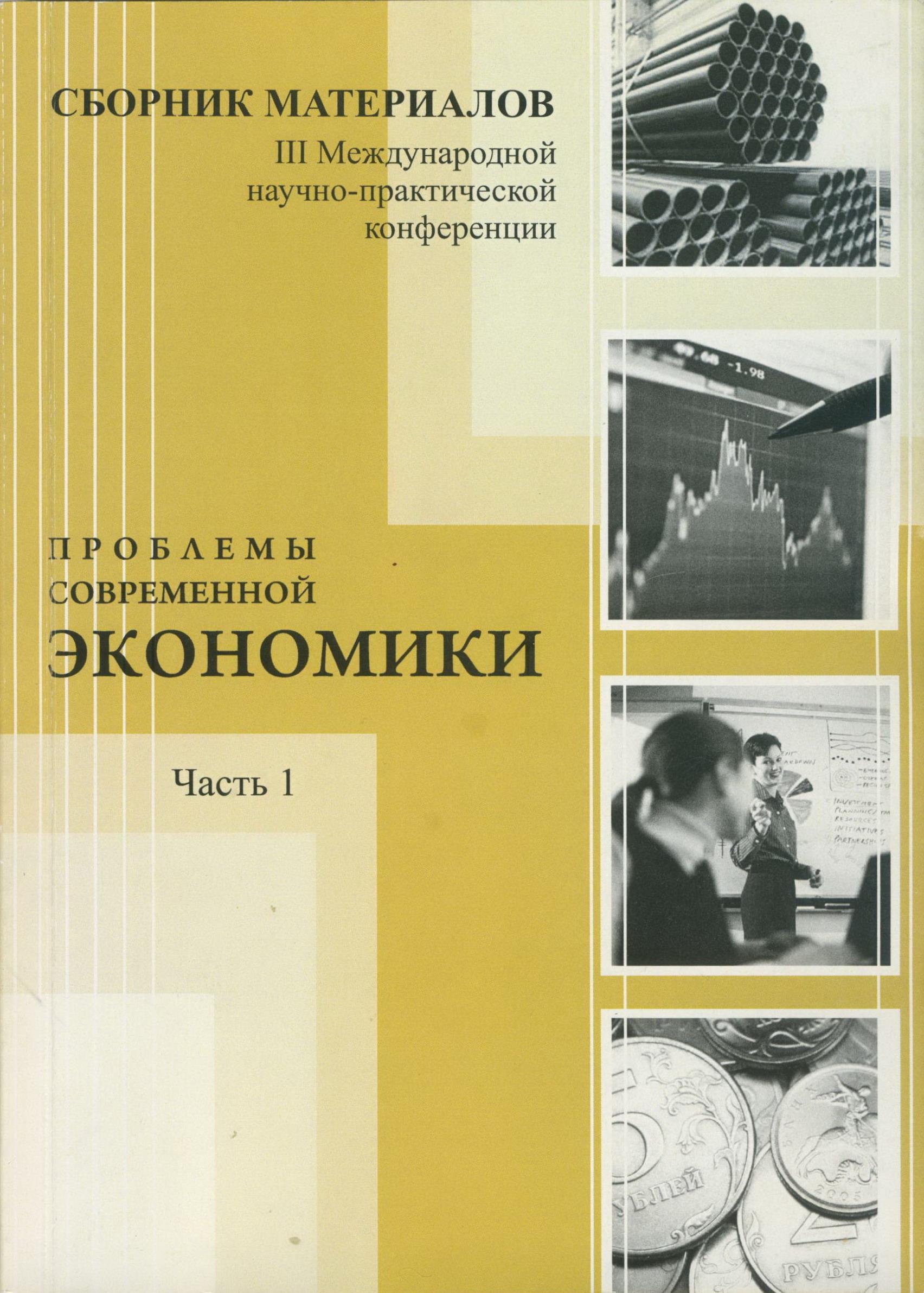 pdf the big book of girl stuff the hip handbook for girls