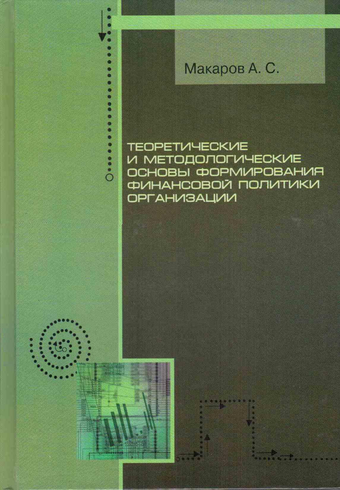 book fit in organik das prüfungstraining für mediziner