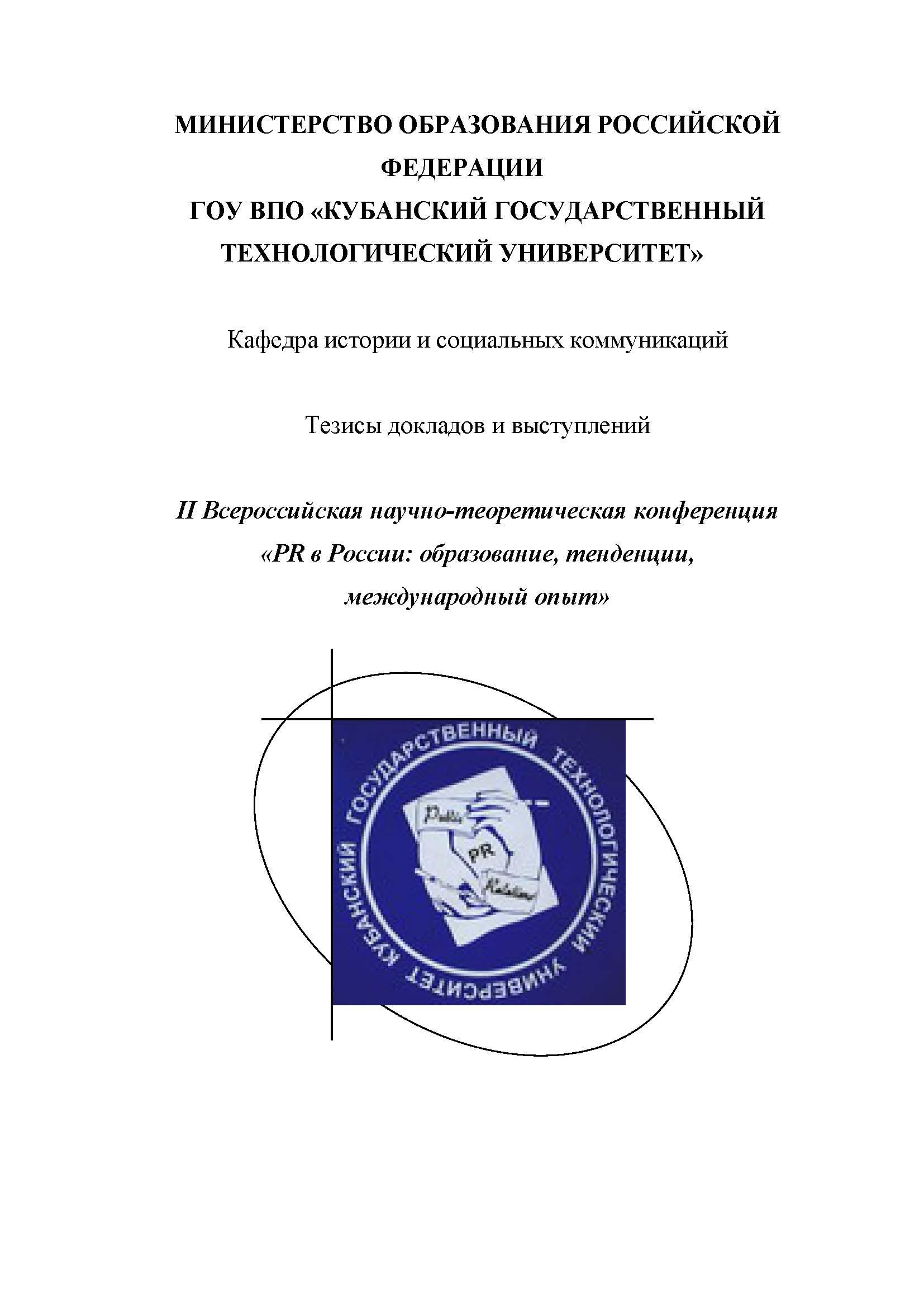 pdf phytochemical
