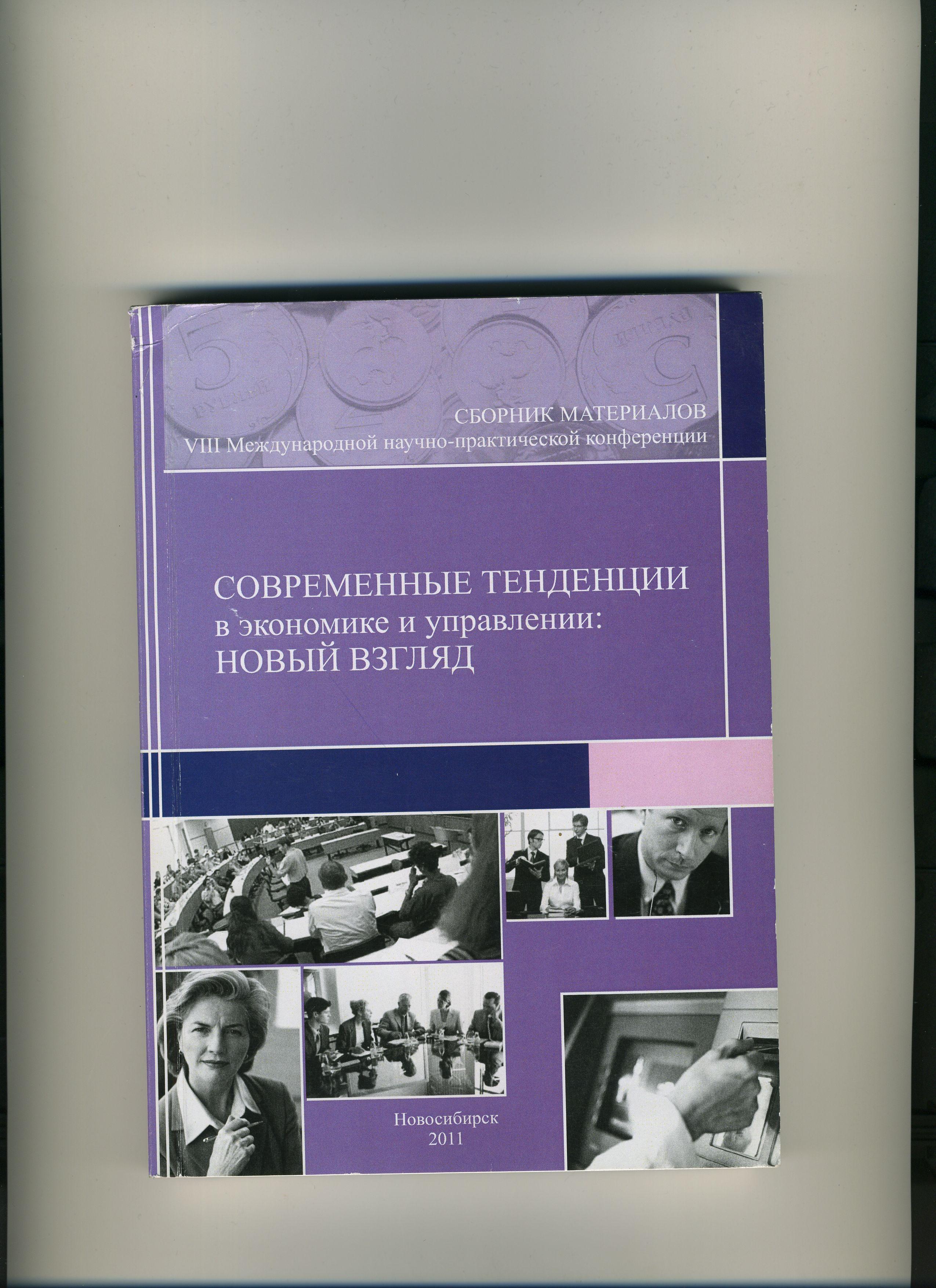 download peo cookbook souvenir edition