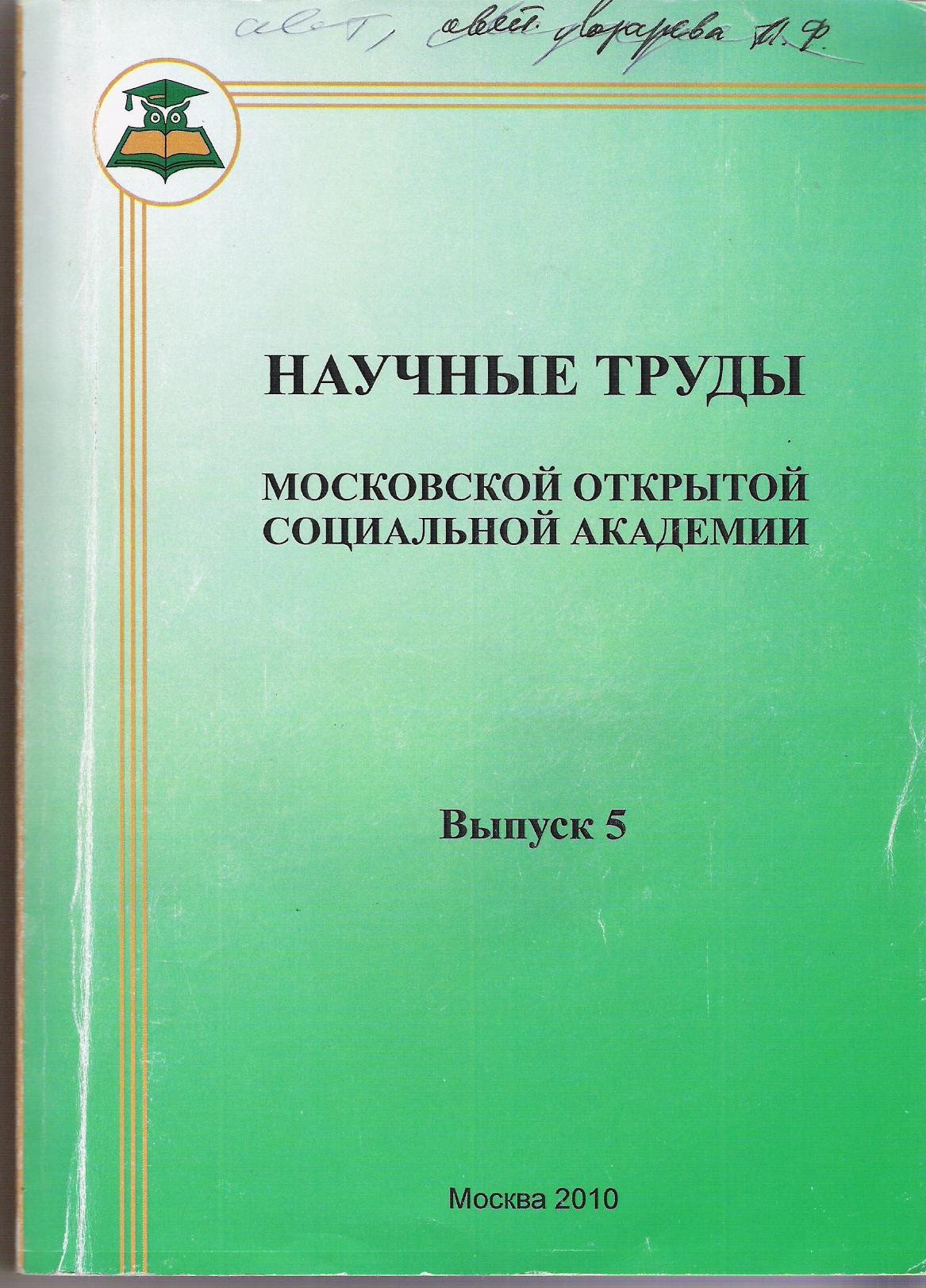 book друзям и любителям астрономии 2009