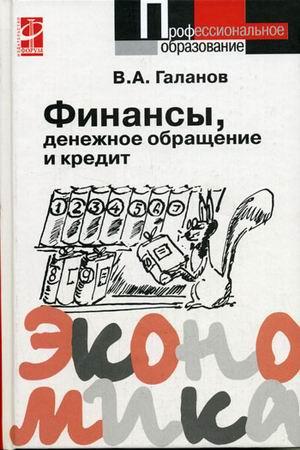 Воронеж деньги кредит
