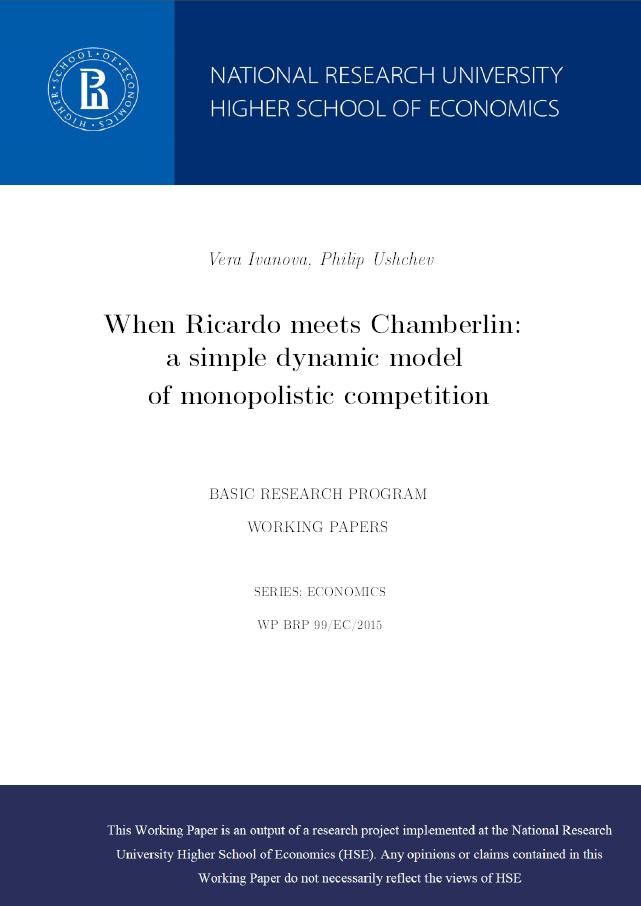 When Ricardo meets Chamberlin: a simple dynamic model of
